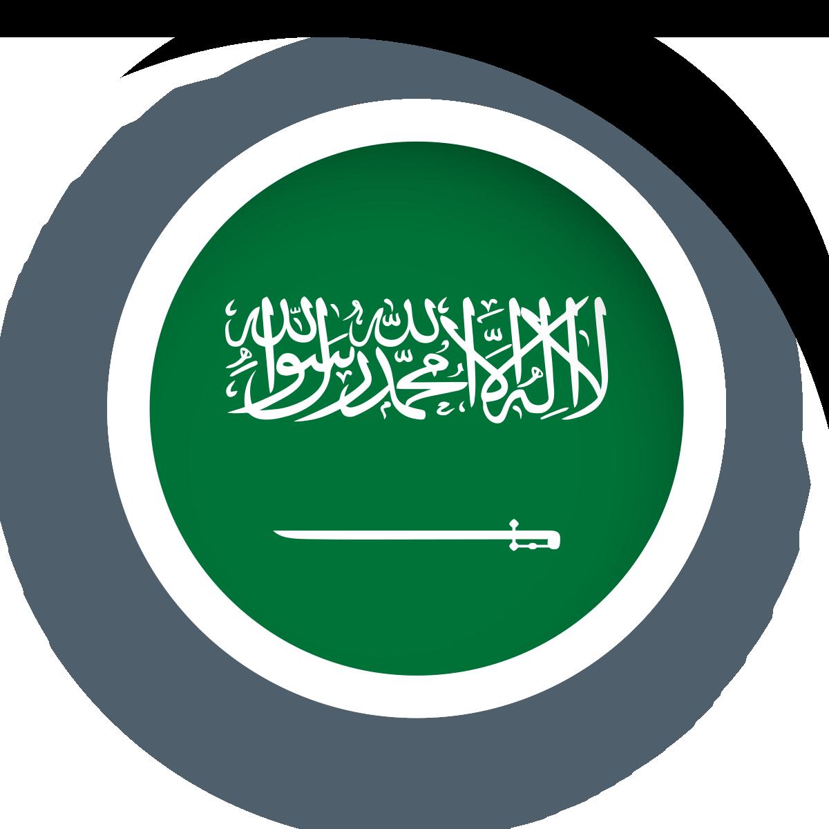 Diğer Yabancı Dil Eğitimleri - Arapca kategori - Amerikan Dili Edebiyatı Yabancı Dil Kursları -