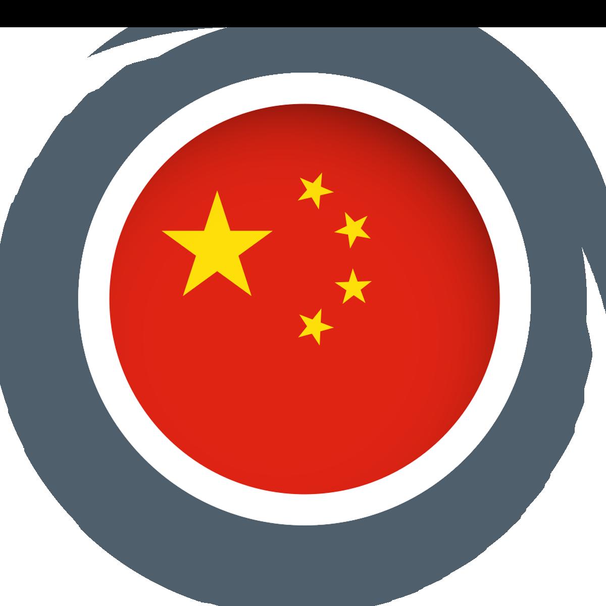 Diğer Yabancı Dil Eğitimleri - Cince kategori - Amerikan Dili Edebiyatı Yabancı Dil Kursları -