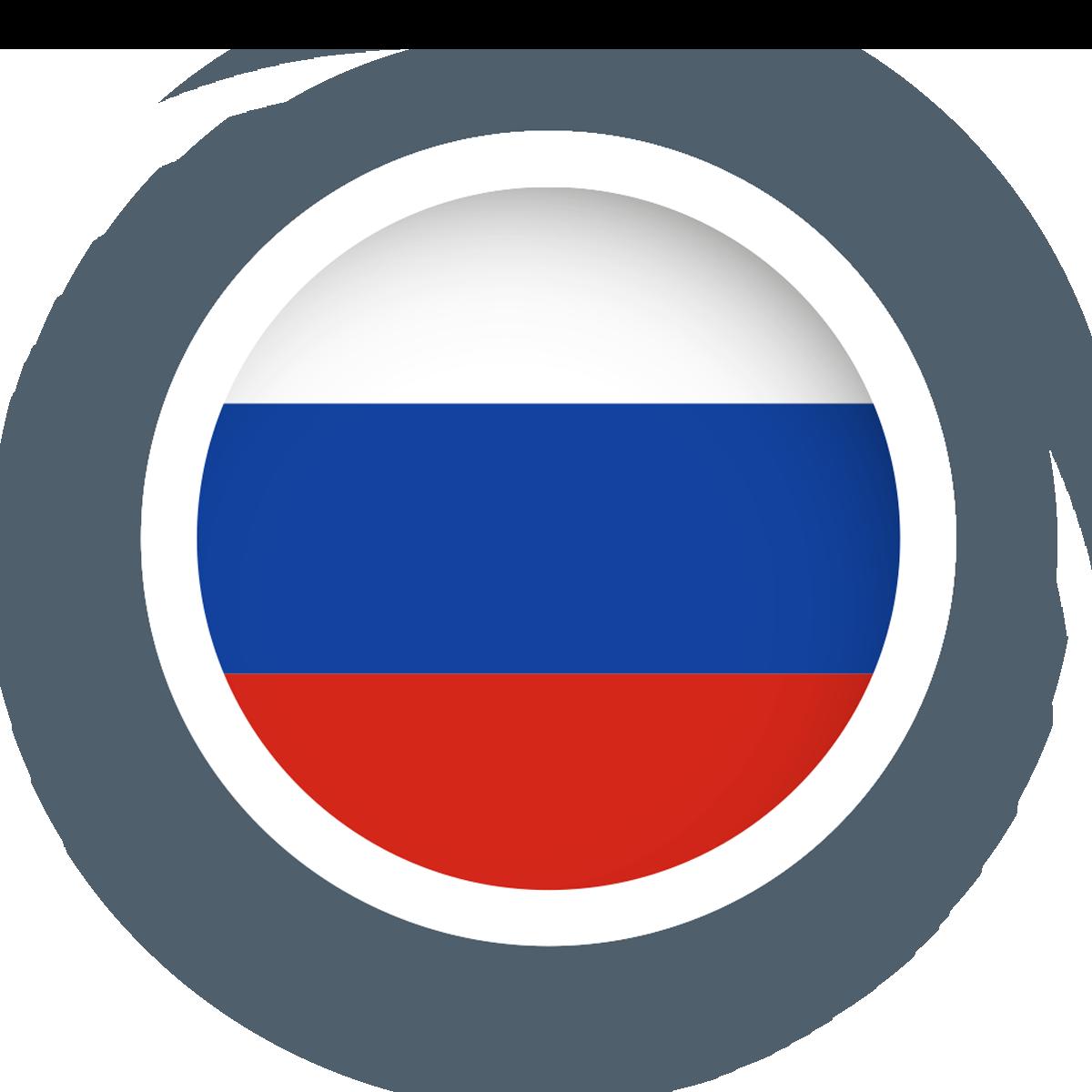 Diğer Yabancı Dil Eğitimleri - Rusca kategori - Amerikan Dili Edebiyatı Yabancı Dil Kursları -